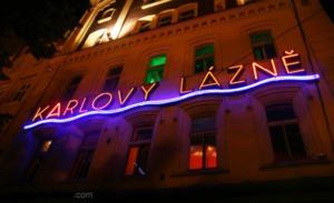 prague-karlovy-lazne-exterior